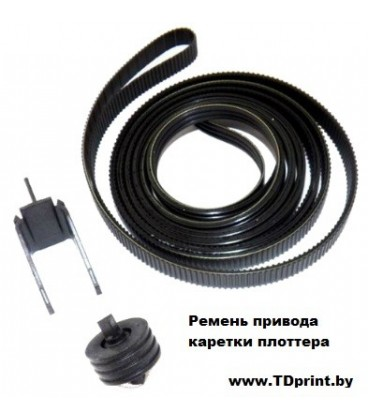"C4706-60082 Ремень каретки (E-size) 36"" HP DJ 230/250/330/350/430/450/455/488/700 (NC)"