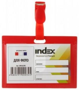 Бейдж с клипом Index 55*90 мм