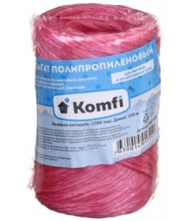 Шпагат полипропиленовый Komfi 1,6 мм, 100 м, розовый