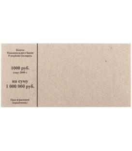Накладки банковские номинал 1 000 руб. (цена за 1 упаковку - 250 шт.)