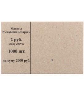 Накладка для полного п/э пакета номинал 2 руб. (цена за 1 упаковку — 250 шт.)
