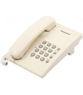 Телефон KX-TS2350RU Panasonic бежевый