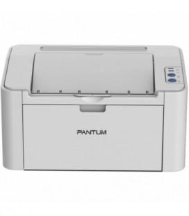 Принтер лазерный Pantum P2200 A4, лазерная черно-белая печать 1200 х 1200 dpi, белый