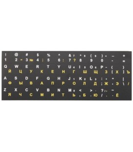 Наклейки для клавиатуры 12*13 мм, виниловые
