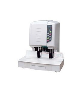 Машинка для прошивки документов АПС 500 П 430*470*525 мм, 28 кг