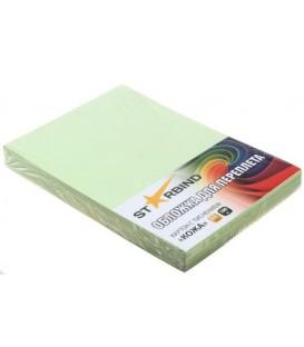 Обложки для переплета картонные Starbind А4, 100 шт., 230 г/м2, светло-зеленые, фактура «под кожу»