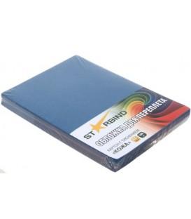 Обложки для переплета картонные Starbind А4, 100 шт., 230 г/м2, синие, фактура «под кожу»