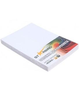 Обложки для переплета картонные Starbind А4, 100 шт., 230 г/м2, фактура «под кожу»