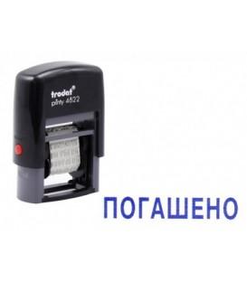 Штамп со стандартными бухгалтерскими терминами Trodat 4822 высота шрифта 4 мм