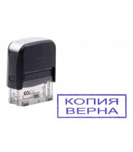 Штамп стандартный «Копия верна» (с рамкой) 14*38 мм на автоматической оснастке С20