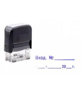 Штамп стандартный «Входящий № с датой, без рамки» 38*14 мм на автоматической оснастке C20