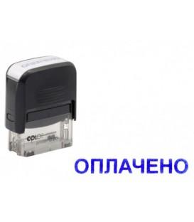Штамп стандартный «Оплачено» 38*14 мм на автоматической оснастке С20