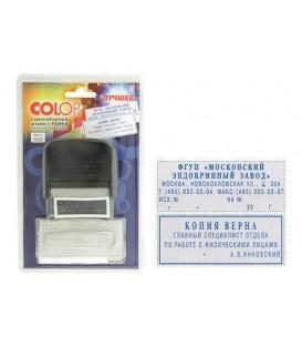 Штамп самонаборный на 6/4 строки Colop 40 Set с рамкой размер текстовой области 23*59 мм, корпус черный