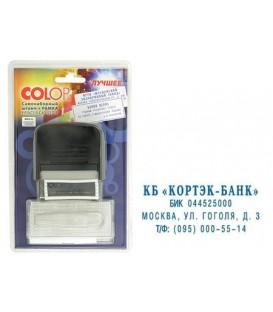 Штамп самонаборный на 4 строки Colop 20 Set размер текстовой области 38*14 мм, корпус черный