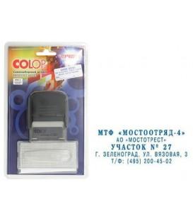 Штамп самонаборный на 5 строк Colop 30 Set размер текстовой области 47*18 мм, корпус черный