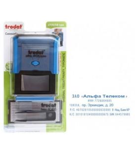 Штамп самонаборный на 7 строк Trodat 4928 P3/DB размер текстовой области 60*33 мм