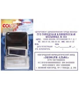 Штамп самонаборный на 8 строк Colop C50 Set F размер текстовой области 30*69 мм