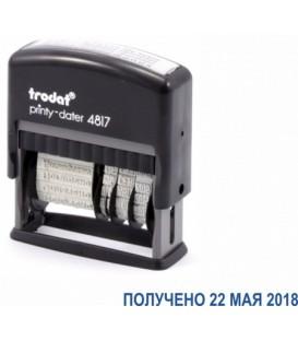 Штамп с бухгалтерскими терминами и датером Trodat 4817 высота шрифта 3,8 мм