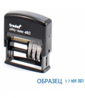 Датер со свободным текстовым полем Trodat 4813 текстовое поле 26*9 мм, высота даты 3,8 мм