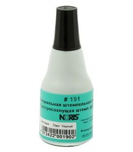Краска специальная быстросохнущая Noris 191 для ручных печатей и штампов 25 мл, черная