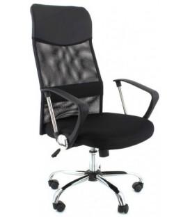 Кресло офисное Calviano Xenos II NF-270 для руководителя обивка - черная сетка