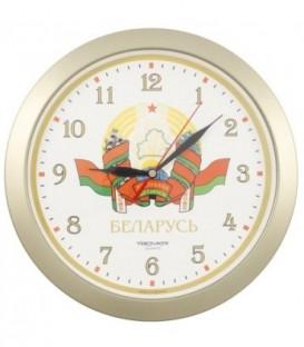 Часы настенные «Тройка» с символикой РБ «Герб РБ»