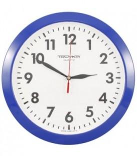 Часы настенные «Тройка» рамка синяя
