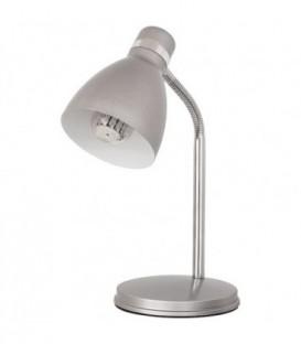 Светильник настольный Zara модель HR-40-SR, серебристый