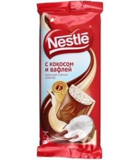 Шоколад Nestle 90 г, молочный и белый шоколад с кокосовой стружкой и вафлей