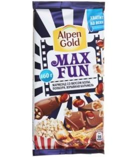 Шоколад Alpen Gold Max Fun 160 г, с мармеладом со вкусом колы, попкорном и взрывной карамелью