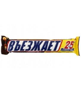 Батончик шоколадный Snickers 95 г, с арахисом, карамелью и нугой