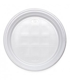 Тарелка одноразовая пластиковая «Мистерия» десертная, диаметр 20,5 см, белая