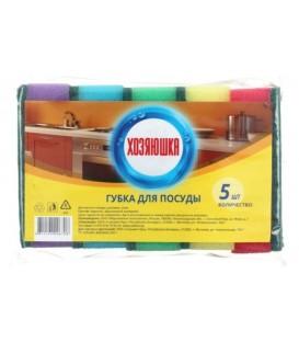 Губки для посуды «Хозяюшка» 96*64*31 мм, 5 шт.