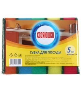 Губки для посуды «Хозяюшка» 100*70*29 мм, 5 шт.