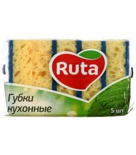 Губки для посуды Ruta 95*65 мм, 5 шт.