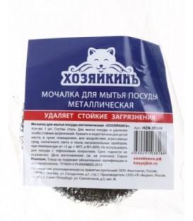 Губка металлическая «Хозяйкинъ» 1 шт.