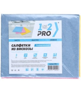 Салфетки вискозные 1-2-PRO 30*38 см, 3 шт.