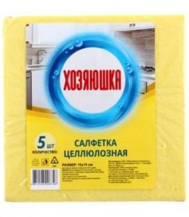 Салфетки целлюлозные губчатые «Хозяюшка» 150*150 мм, 5 шт.