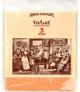 Салфетки целлюлозные губчатые Vitalux 17*17 см, 3 шт., ассорти