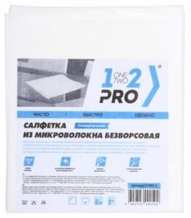 Салфетка универсальная из микроволокна 1-2-PRO 30*34 см