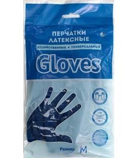 Перчатки латексные хозяйственные Flexy Gloves размер M, синие