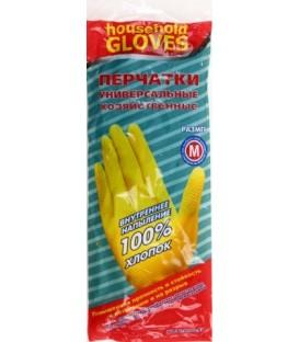 Перчатки латексные хозяйственные Gloves размер M, желто-голубые