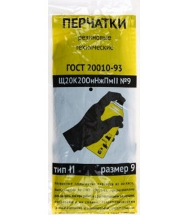 Перчатки латексные технические тип 2, размер 9, черные