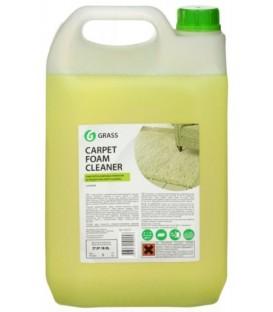 Очиститель ковровых покрытий Carpet Cleaner 5000 мл (5 кг)
