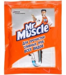 Средство для чистки труб Mr. Muscle 70 г (порошок)