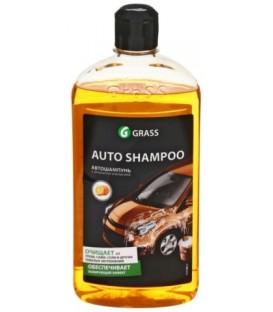 Автошампунь Grass Auto shampoo 500 мл, с ароматом апельсина