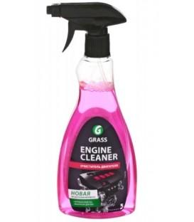 Очиститель двигателя Grass Engine Cleaner 500 мл