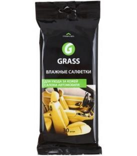 Салфетки влажные для ухода за кожей салона автомобиля Grass 30 шт.