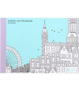 Альбом для рисования А4 «Лондонские приключения» 20 л.