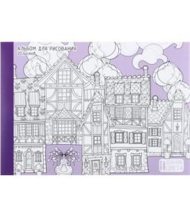 Альбом для рисования А4 «Городские улочки» 20 л.